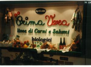 Primo stand Sana 1996